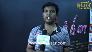 Sriram Ganesh at Mugathirai Short Film Screening