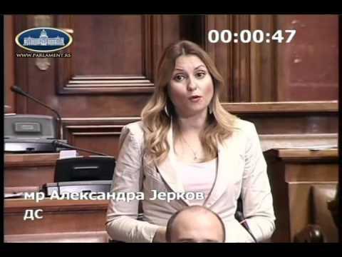 Александра Јерков у Скупштини о амандманима на Предлог закона о озакоњењу објеката