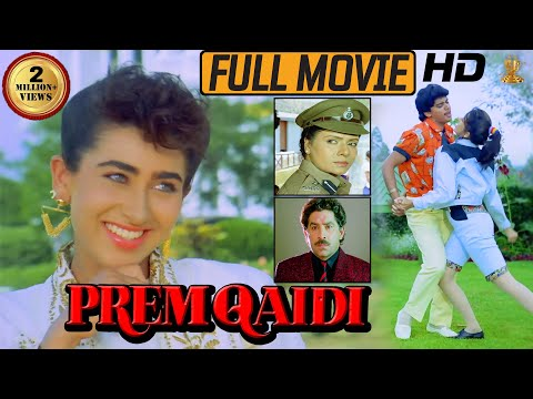 Prem Qaidi Hindi Full HD Movie | Karishma Kapoor | Harish Kumar | Bharat Bhushan |Suresh Productions