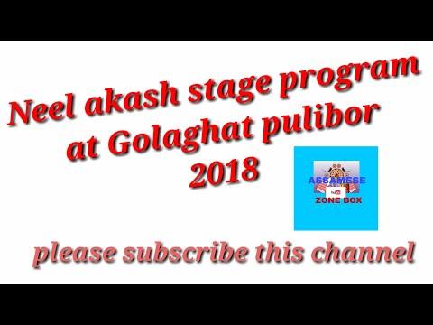 Video Neel akash at Golaghat pulibor ..seni seni seni senimai.. download in MP3, 3GP, MP4, WEBM, AVI, FLV January 2017