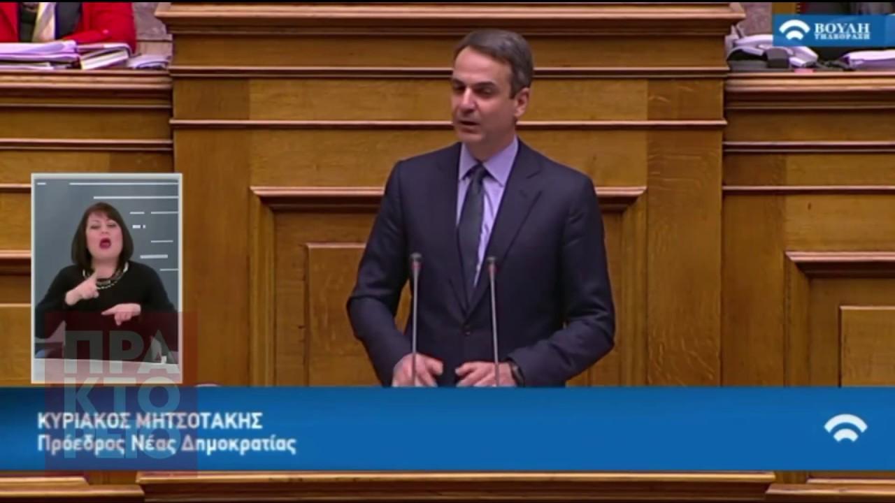 Κ. Μητσοτάκης: Η χώρα χρειάζεται μια νέα μεταρρυθμιστική κυβέρνηση
