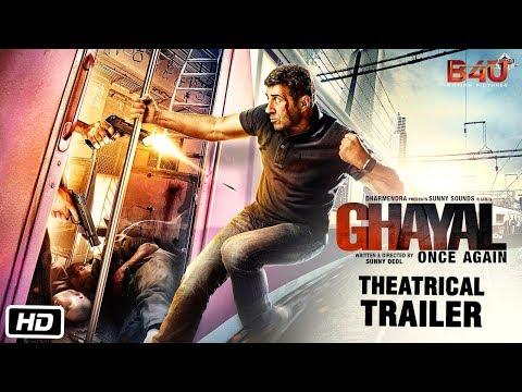 Ghayal Once Again | Theatrical Trailer | Sunny Deol, Soha Ali Khan | 5th Feb 2016