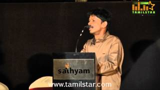 Kalavu Thozhichalai Audio Launch Part 1