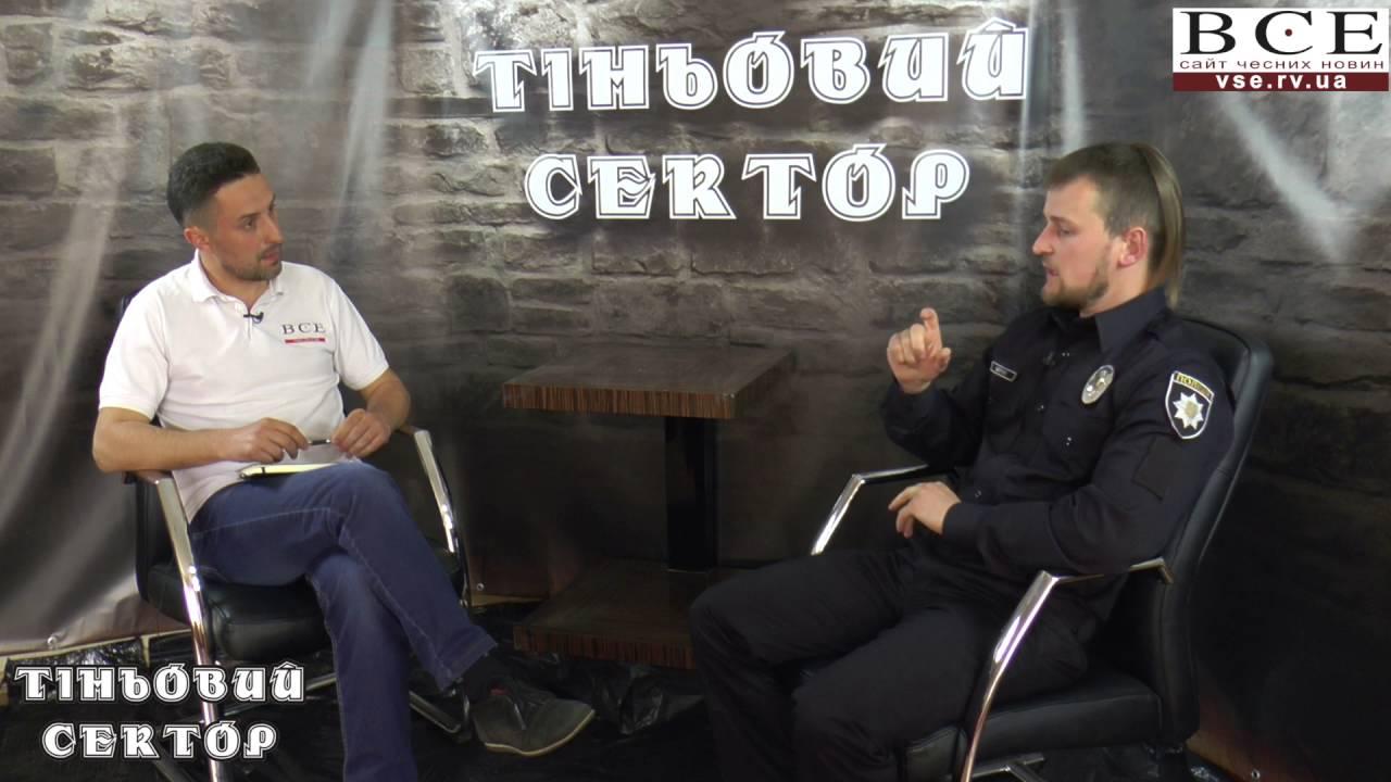 Тіньовий сектор: Сергій Мерчук
