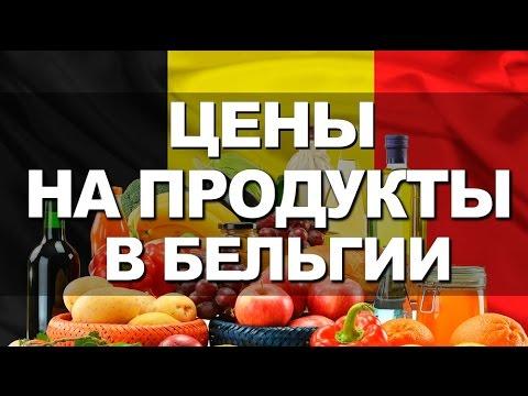 , title : 'Цены на продукты питания в Европе и Хрюши Против'
