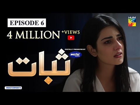 Sabaat Episode 6 | English Sub | Digitally Presented by Master Paints | HUM TV Drama | 3 May 2020