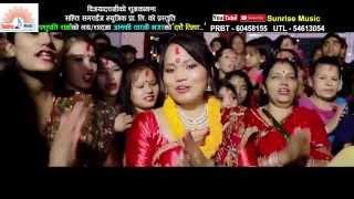 Dashain Tihar song by Pashupati Sharma & Janaki Tarami Magar