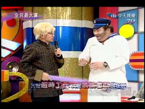 安心亞偷吃周杰倫豆腐~