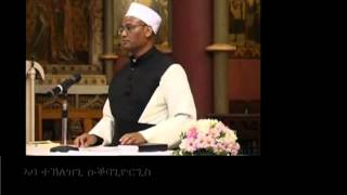 ምልዋትጥ - Sermon By Abba Teclezghi Ucbaghiorghis (Part 1 Of 2)