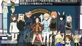 Nonton Strike Witches World   06      502                                                    Film Subtitle Indonesia Streaming Movie Download
