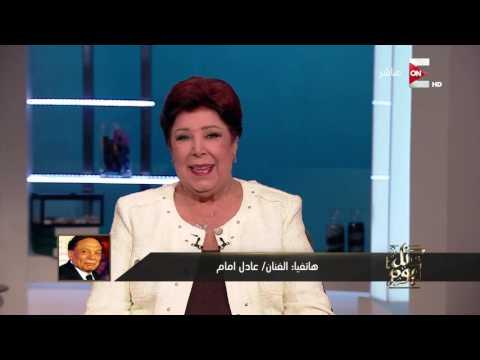 عادل إمام: زوجتي أحبتني أكثر وهي التي تزوجتني