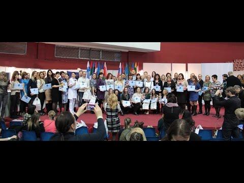 XIV Международный Конкурс по косметологии и эстетике CIDESCO 2016