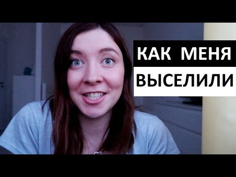 ПОЧЕМУ я купила квартиру в ИПОТЕКУ - DomaVideo.Ru