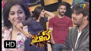 Video Patas | 5th January 2018 | Sudigali Sudheer&Anchor Rashmi | Full Episode 654 | ETV Plus MP3, 3GP, MP4, WEBM, AVI, FLV April 2018