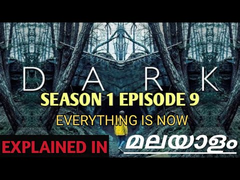 Dark Season 1 /Episode 9 /Everything is now /Explained in / Malayalam /Revealtimes