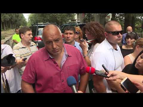 Бойко Борисов посети Стара Загора