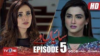 Video Saiyaan Way | Episode 5 | TV One Drama | 14 May 2018 MP3, 3GP, MP4, WEBM, AVI, FLV Oktober 2018