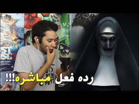 رده فعلي على اعلان فلم الراهبه | The Nun Trailer Reaction