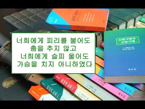 마태복음영해설교11장16-19절