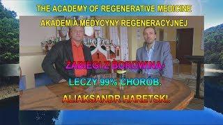 Zabiegi z Borowiną- Leczy 99% Chorób. Aliaksandr Haretski.