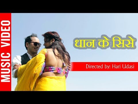 (Dhan Ke Sise || New Tharu Song 2019 - Duration: 5 minutes, 4 seconds.)