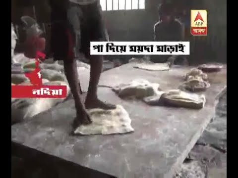 Shocking ! Using feet for making 'Goja' in an unhygienic environment at Nadia: Watch