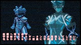 Meteor Smasher J YouTube video