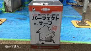 加茂野町 壁下塗り/Y様邸/石井