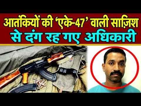 कश्मीर की 'एके-47' के निशाने पर थे गणपति के भक्त| Вhаrат Так - DomaVideo.Ru