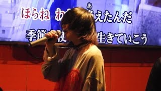 Download Lagu 大森靖子 襲名披露 171127 part1 Mp3