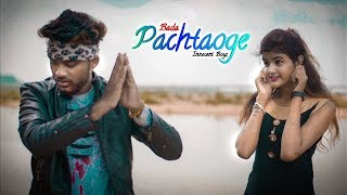 Video Pachtaoge Song | Revenge Love Story | Arjit Singh | Nora Fatehi & Vicky | Jaani | Innocent Boyz download in MP3, 3GP, MP4, WEBM, AVI, FLV January 2017