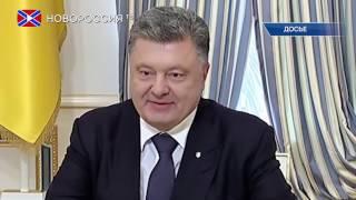 Порошенко назвал США надежным и стратегическим партнером Украины