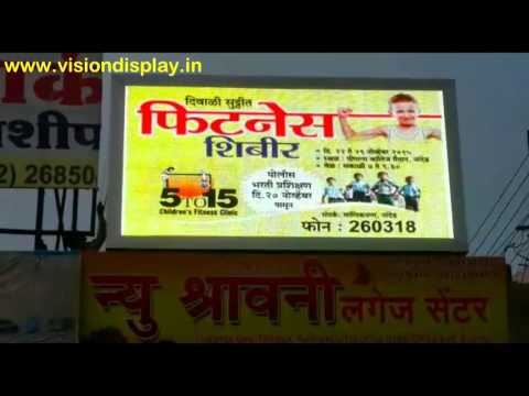 Outdoor LED Video Wall Installed in Nanded