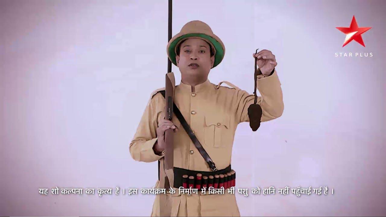 Har Shaakh Pe Ullu Baithaa Hai | Anaaj Ki Samasya