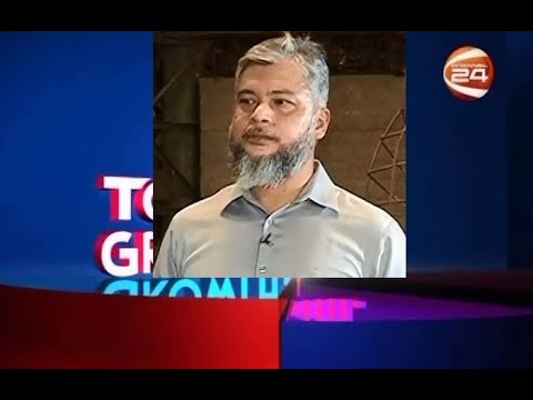 টুওয়ার্ডস গ্রোথ | Towards Growth | 21 September 2019