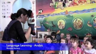 Arabic - Blossom Nursery