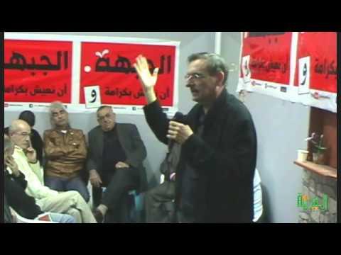 افتتاح مقر الجبهة في كفر قاسم