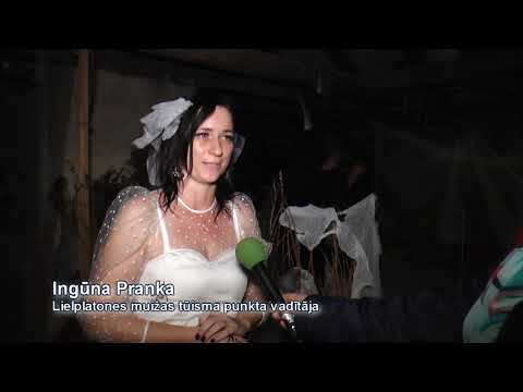 Leģendu nakts 2019 Lielplatones muižā