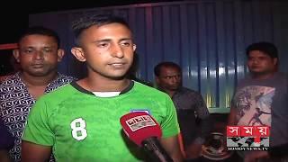 Bangabandhu Gold Cup | শিরোপা জিততে মরিয়া বাংলাদেশ | Somoy TV