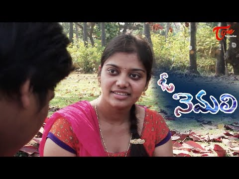 O NEMALI || Telugu Short Film 2017 || By Chandu V