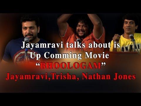 Jayam Ravi talks about is upcoming movie Bhooloham - Jayam Ravi,Trisha, Nathan Jones- RedPix 24x7