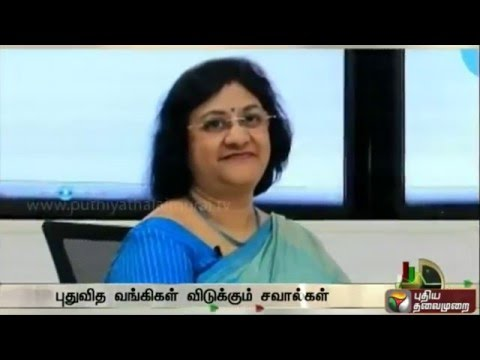 Explained-Arundhati-Bhattacharyas-comments-on-payments-banks