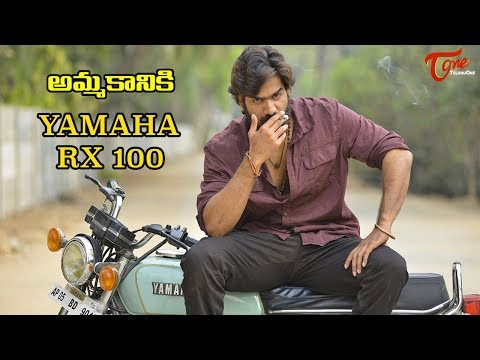 Rx100 Yamaha Bik...