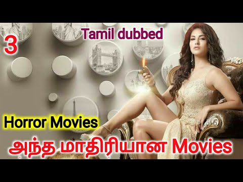 3 Hollywood Tamil dubbed Legendary அந்த மாதிரியான Thriller Movies You Should Must Watch ForAll Tamiz