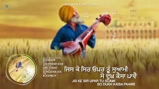 Tu Hi Tu || Sukhzaar || Lyrical Video || Dharmik Song || Latest Punjabi Songs 2017 || Boombox