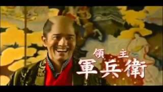 Nonton Kamui Gaiden 2009 Trailer Film Subtitle Indonesia Streaming Movie Download