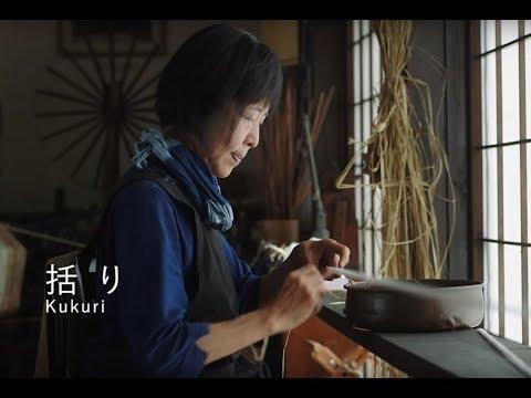 Kurume Gasuri - Japanese dyeing & weaving