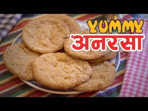 (Anarasa Recipe | Nepali Food | Yummy Nepali Kitchen - Duration: 5 minutes, 46 seconds.)