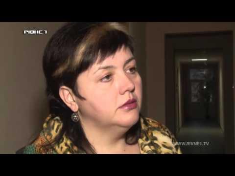 На Сарненщині четверо дітей заразилися кишковим грипом [ВІДЕО]