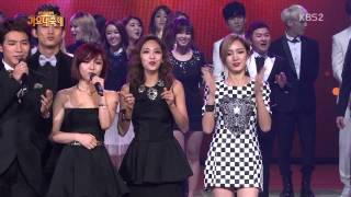 Download Lagu [HD] 131227 All Artists - Bounce @ KBS Gayo Daejun 2013 Mp3